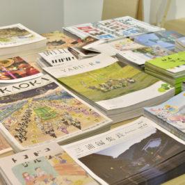 名古屋でYABUiROを<br>展示いただいています!