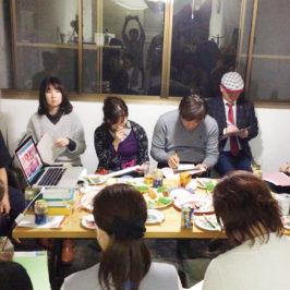 tsunagaru TALK BAR vol.9<br>レポートを更新しました。