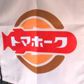 トマホーク / logomark / 2018