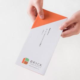 BRICK garden architects / leaflet