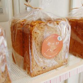 有機人参の食パン「キャロパン」/ branding