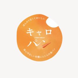 有機人参の食パン「キャロパン」/ logomark