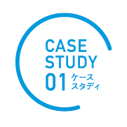 【CaseStudy01】<br> 能座ほまれ、但馬ほまれ ブランディング