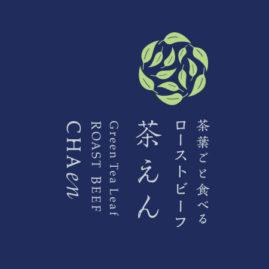茶えん / logomark / 2018