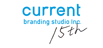 自社らしさを発信するブランディングデザイン,CI,ロゴデザイン|大阪|カレントブランディングスタジオ