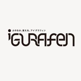 iGURAFEN / logomark