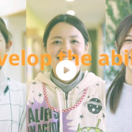 | New |  ふじ福祉会 採用動画 / movie / 2021