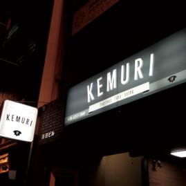 KEMURI / shoptool