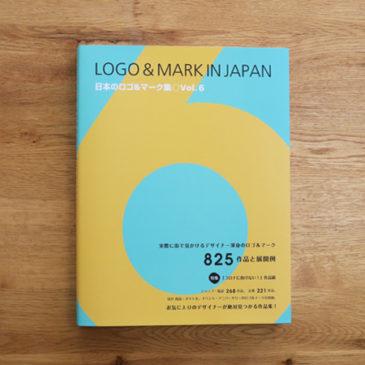 【メディア掲載】<br>「日本のロゴ&マーク集<br>Vol.6」