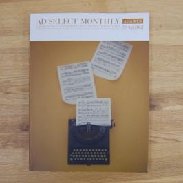 【メディア掲載】<br>「AD SELECT MONTHLY Vol.62」