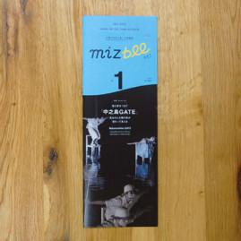 mizbee (みずべ)  / editorial