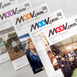 MOOV,press01~05 / editorial
