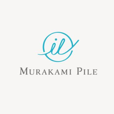村上パイル株式会社 / logomark / 2020