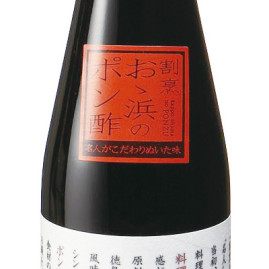 割烹 おゝ浜のポン酢 / branding