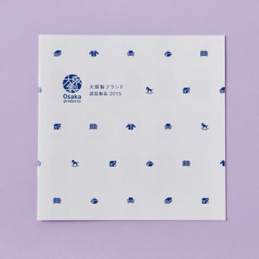 大阪製ブランド2015 / promotion