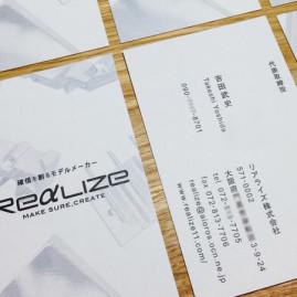 株式会社リアライズ / branding