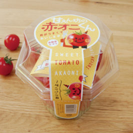 【デザイン制作秘話】<br>トマトの新しいブランド(パッケージデザイン編)