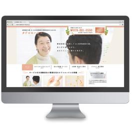 タドコロハウス / webdesign