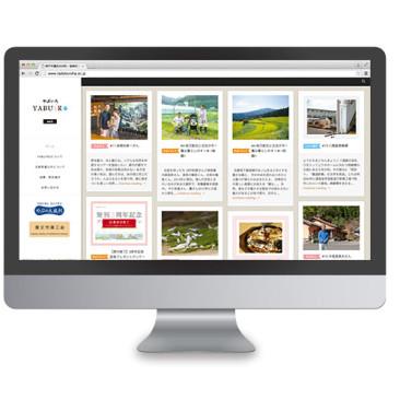 YABUiRO (やぶいろ) / webdesign