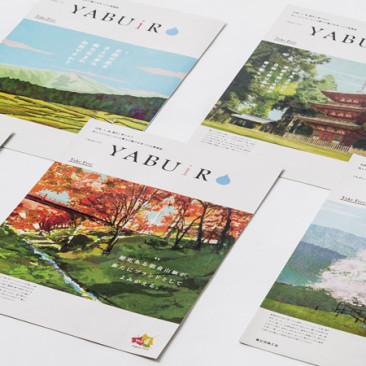 YABUiRO (やぶいろ) / editorial